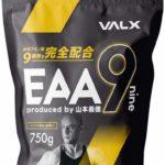 EAA9 山澤