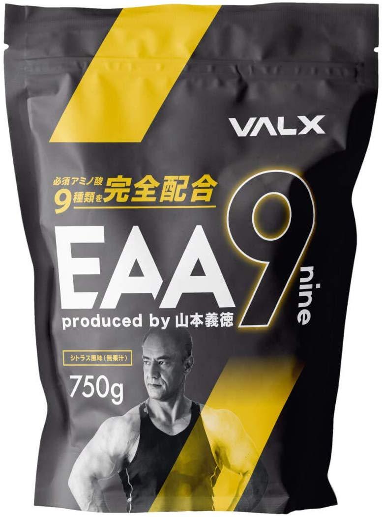 EAA9 サプリ